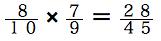 spi非言語 確率練習問題 8/10×7/9=28/45