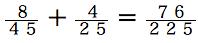 spi非言語 確率練習問題 8/45+4/25=76/225