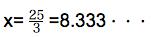 spi非言語 団体割引 練習問題2 x=25/3=8.333・・・