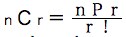 spi場合の数基礎 nCr=nPr/r!