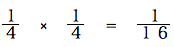 spi非言語 確率基礎 基礎例題 1/4×1/4=1/16