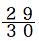 spi非言語 確率基礎 基礎例題 29/30