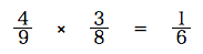 spi非言語 確率基礎 基礎例題 4/9 × 3/8 = 1/6