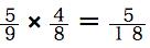 spi非言語 確率基礎 基礎例題5/9×4/8=5/18