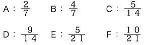 spi非言語 確率例題