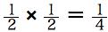 spi非言語 確率例題 1/2×1/2=1/4