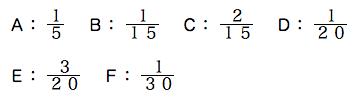 spi非言語 割合分割払い 例題1
